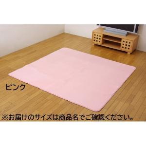 代引不可/水分をはじく 撥水加工カーペット 絨毯 ホットカーペット対応 『撥水リラCE』 ピンク 185×185cm 正方形/代引不可|three-s7777