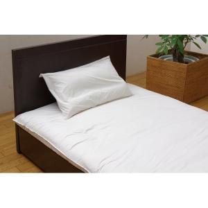 代引不可/機能性 寝具 『クリーンガード 枕カバー』 アイボリー シングル 43×63cm/代引不可 three-s7777