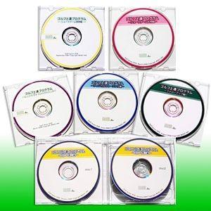 代引不可/ゴルフ上達プログラム ショートゲームマスター・スイング応用セット(全6巻)DVD7枚セット/代引不可|three-s7777