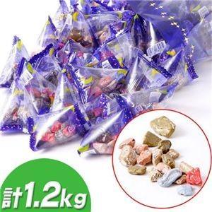 代引不可/人気チョコ月の小石 計1.2kg〔400g×3袋〕/代引不可|three-s7777