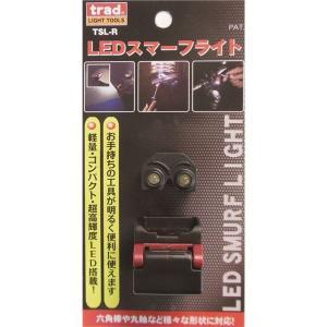 代引不可/(業務用10個セット) trad LEDスマーフライト/ヘッドライト(帽子や工具に装着可) TSL-R レッド/代引不可|three-s7777