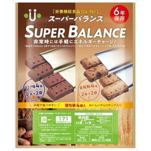 代引不可/防災備蓄用食品 スーパーバランス 6YEARS (1箱20袋入)/代引不可|three-s7777