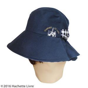 代引不可/〔保育士さん〕リサとガスパール つば広帽子 ブラック&ホワイト/代引不可 three-s7777