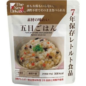代引不可/7年保存レトルト食品 五目ごはん(50袋入り)/代引不可 three-s7777