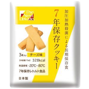 代引不可/7年保存クッキー チーズ味(50袋入り)/代引不可 three-s7777