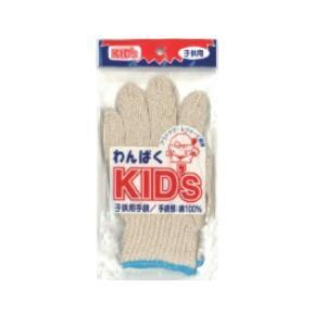 代引不可/わんぱくKID'S 子供用手袋 〔20個セット〕 GU-127/代引不可 three-s7777