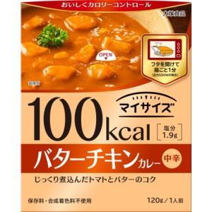 代引不可/〔まとめ買い〕大塚食品 100kcalマイサイズ バターチキンカレー 120g 30個(1ケース)/代引不可|three-s7777