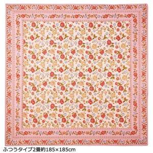 代引不可/ゴブラン風シェニールラグ/絨毯 〔ピンク ふっくらタイプ 約190cm×290cm〕 ウレタンフォーム 不織布使用 〔リビング〕/代引不可 three-s7777