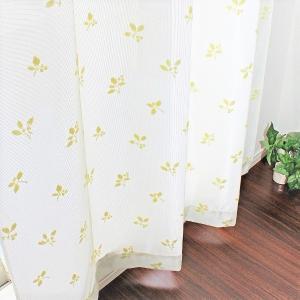 代引不可/〔2枚組〕 断熱・保温パイルミラーレースカーテン (100x176cm)日本製/代引不可|three-s7777