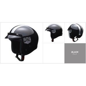 代引不可/PRESTON プレストン スモールジェットヘルメット ブラック/代引不可 three-s7777