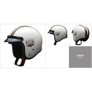 代引不可/PRESTON プレストン スモールジェットヘルメット アイボリー/代引不可 three-s7777