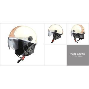 代引不可/小型バイク専用 オーワン (O-ONE) ハーフヘルメット アイボリーブラウン/代引不可 three-s7777