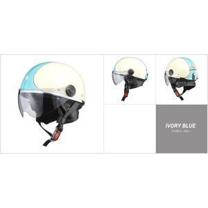 代引不可/小型バイク専用 オーワン (O-ONE) ハーフヘルメット アイボリーブルー/代引不可 three-s7777