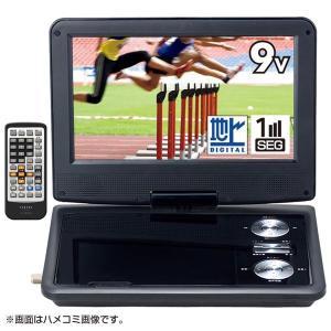 代引不可/フルセグ DVDプレーヤー 〔幅24×奥行17.5×高さ4cm〕 CPRM対応 アンチショック機能 USBメモリ/SDカード対応 再生時間2h/代引不可 three-s7777