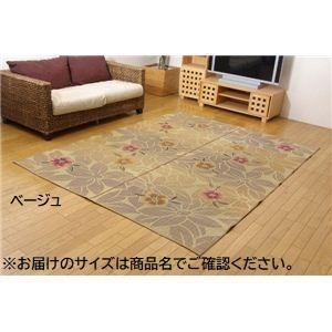 代引不可/純国産/日本製 袋織い草ラグカーペット 『なでしこ』 ベージュ 約191×191cm/代引不可 three-s7777