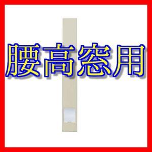 工事不要 窓に取付型猫ちゃん専用ドア 窓用スチール製パネルドアST  窓高850mmH〜1250mmH用|three-s7777