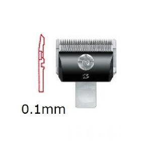 純正 スピーディック替刃0.1mm|three-s7777