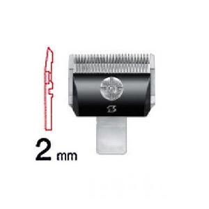 純正 スピーディック替刃2mm|three-s7777