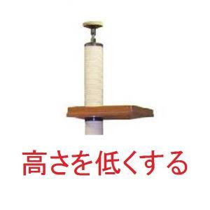 キャットタワーの高さを低くする (天井高が2250mm以下の場合)★必ずキャットタワー本体のご注文と一緒にお願いいたします。|three-s7777