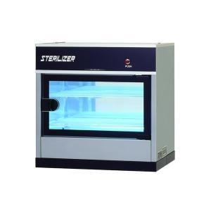 殺菌消毒器 卓上型 スーパーエース 200X 動物病院/サロン/衛生/プロユース|three-s7777