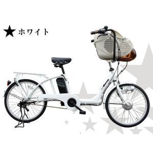 電動アシスト自転車 [ 最大1億の賠償責任保険付 ] 20インチ AIJYU CYCLE パスピエMarmy 電動自転車/子乗せ自転車|three-stone-ys|02