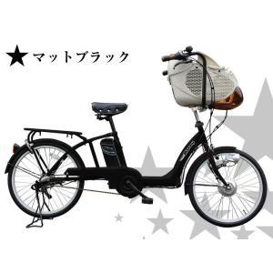 電動アシスト自転車 [ 最大1億の賠償責任保険付 ] 20インチ AIJYU CYCLE パスピエMarmy 電動自転車/子乗せ自転車|three-stone-ys|03