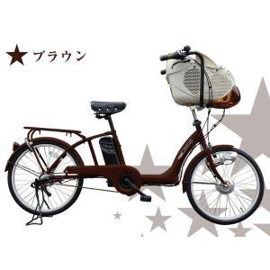 電動アシスト自転車 [ 最大1億の賠償責任保険付 ] 20インチ AIJYU CYCLE パスピエMarmy 電動自転車/子乗せ自転車|three-stone-ys|04