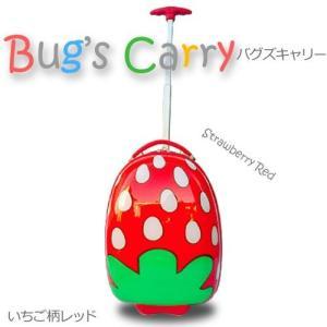 Bug's Carry バグズキャリー かわいい いちご柄のキャリー three-stone-ys