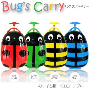 Bug's Carry バグズキャリー イエロー/ブルー three-stone-ys