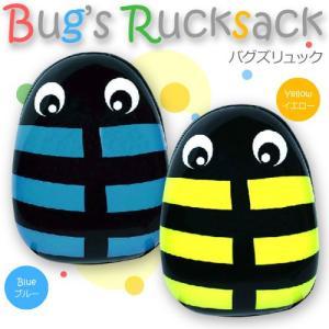 Bug's Rucksack バグズリュックサック イエロー/ブルー three-stone-ys
