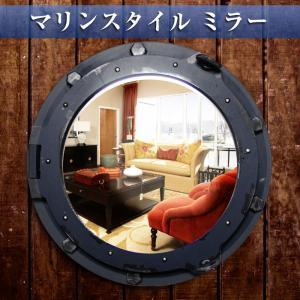 船舶丸窓型デザインミラー[ Lサイズ ] 壁掛けミラー ウォールミラー 鏡 デザイン鏡【インテリア 雑貨】|three-stone-ys