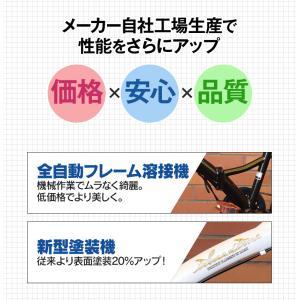 ★限定100円クーポン付き★ 送料無料 選べる...の詳細画像3