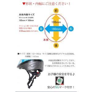 TS キッズヘルメット 安心のSGマーク付き![P-MV12]|three-stone-ys|03