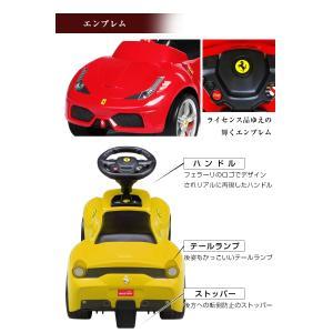 乗用玩具 足けりおもちゃ フェラーリ 458 正規ライセンス品|three-stone-ys|03