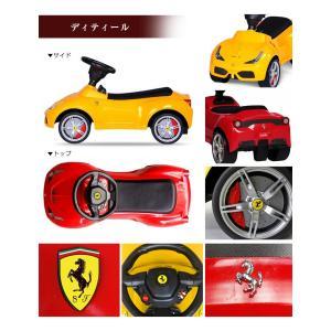 乗用玩具 足けりおもちゃ フェラーリ 458 正規ライセンス品|three-stone-ys|04