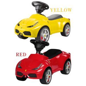 乗用玩具 足けりおもちゃ フェラーリ 458 正規ライセンス品|three-stone-ys|05