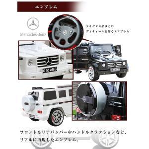 乗用ラジコン BENZ G55 AMG 送料無料 Wモーター&大型バッテリー搭載 正規ライセンス 乗用ラジコンカー 乗用玩具 電動ラジコン|three-stone-ys|03