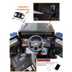 乗用ラジコン BENZ G55 AMG 送料無料 Wモーター&大型バッテリー搭載 正規ライセンス 乗用ラジコンカー 乗用玩具 電動ラジコン|three-stone-ys|05