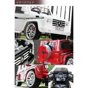 乗用ラジコン BENZ G55 AMG 送料無料 Wモーター&大型バッテリー搭載 正規ライセンス 乗用ラジコンカー 乗用玩具 電動ラジコン|three-stone-ys|06