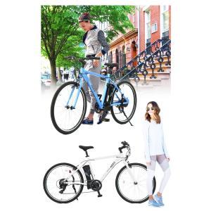 電動アシスト自転車 [ 最大1億の賠償責任保険付 ] 26インチ AIJYU CYCLE ARES 電動自転車/クロスバイク|three-stone-ys|04