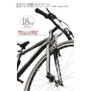 電動アシスト自転車 [ 最大1億の賠償責任保険付 ] 26インチ AIJYU CYCLE ARES 電動自転車/クロスバイク|three-stone-ys|06