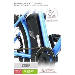 電動アシスト自転車 [ 最大1億の賠償責任保険付 ] 26インチ AIJYU CYCLE ARES 電動自転車/クロスバイク|three-stone-ys|07