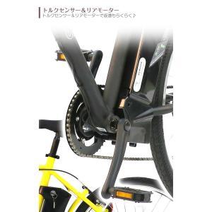 電動アシスト自転車 [ 最大1億の賠償責任保険付 ] 26インチ AIJYU CYCLE ARES 電動自転車/クロスバイク|three-stone-ys|08