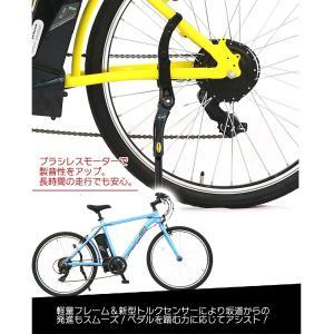 電動アシスト自転車 [ 最大1億の賠償責任保険付 ] 26インチ AIJYU CYCLE ARES 電動自転車/クロスバイク|three-stone-ys|09