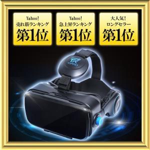 VRゴーグル iPhone x xr スマホ用 vr アンドロイド 4〜6.1インチ対応 3Dメガネ 360度 おもちゃ 電子玩具 国内メーカー T-PRO