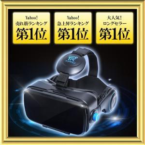 VRゴーグル iPhone x xr スマホ用 vr アンドロイド 4〜6.1インチ対応 3Dメガネ...