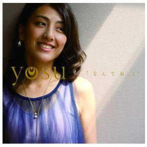 【CD】yosu 「なんてね。」|threeknowmanrec