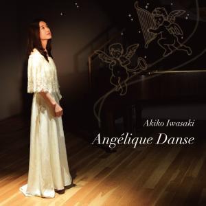 【CD】岩崎明子 「Angelique Danse」|threeknowmanrec