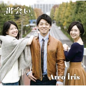 【CD】Arco Iris 「出会い」|threeknowmanrec