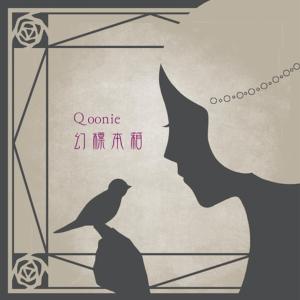 【CD】Qoonie 「幻標本箱」|threeknowmanrec